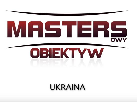 Masters-mastersowy-obiektyw